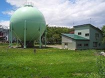 中郷ガス供給所の写真